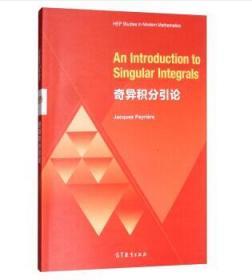An Introduction to Singular Integrals (奇 JacquesPEYRIèRE
