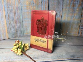 哈利波特格兰芬多仿皮原版笔记本Harry Potter Gryffindor insights