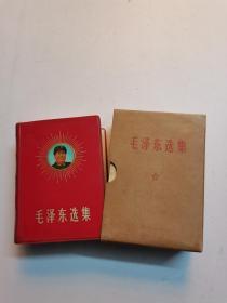 《毛泽东选集》一卷本【1969新疆第一次印刷】(封面军装头像闪金光)一厚册