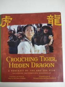 Crouching Tiger, Hidden Dragon 卧虎藏龙 英文版 完整电影剧本 李安电影
