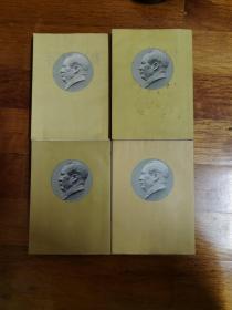 毛泽东选集北京一版华东重印第3版