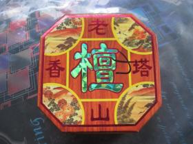 老山《檀》香塔------空纸盒------1个(货号1110)