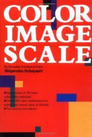 Color Image Scale