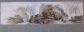 国画山水 山高水长  六尺对开横幅画心 原稿手绘真迹