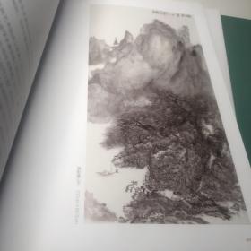 画笔幻彩 四川五人油画展 五人人物画 五人书法 五人山水画 五人花鸟画。共5册全套
