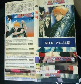 DVD死神封面畫片(9張合售)