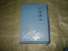 珍藏怀旧版四大名著连环画--三国演义(盒装共12册)