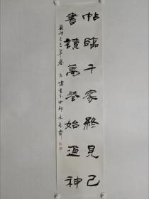 保真书画,书法家张世伟隶书作品一幅,纸本托片,尺寸136×33cm
