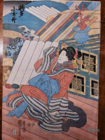 海贼王的女人《博多小女郎》对明贸易与繁华唐物 歌川国芳美人画