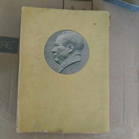 毛泽东选集〈竖版繁体字〉,第二卷,1952年三月北京第一版,1952年3月长春第一次印刷。细节如图……