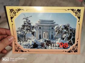 朝鲜出品:平壤•凯旋门贺年卡一张1998年