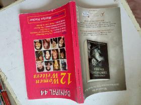 BANIPAL 44 -Arab Women Writers