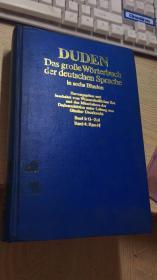 DUDEN : Das grosse Worterbuch der deutschen Sprache 《杜登 德语大词典》  第3--4卷