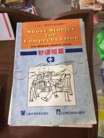 妙语短篇:英汉双语简体字版.C3