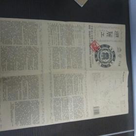 逛丽江  (一)    手绘丽江旅游图