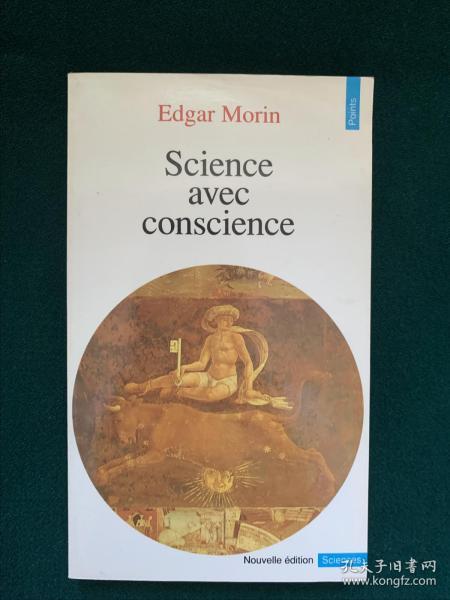 Science avec conscience【科学的良心】