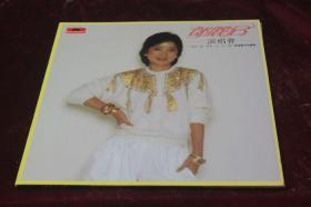 1982年/香港Polydor唱片公司====邓丽君演唱会(二片装)