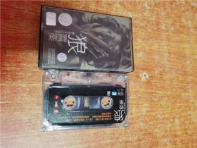 磁带 狼 齐秦 97黄金自选辑
