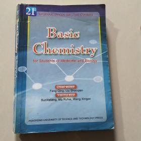 Basic Chemistry:for Students of Medicine and Biology