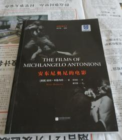 安东尼奥尼的电影。A15。