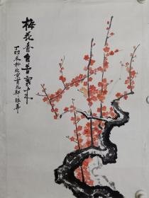 保真书画,画家?银华,国画红梅一幅,纸本托片,尺寸68.5×47cm