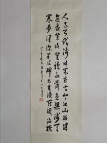 保真书画,黄木清书法一幅,纸本镜心,尺寸103.5×32cm