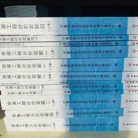 2019版宁夏安装工程计价定额全12册_宁夏2020年建筑安装工程预算定额