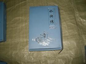 珍藏怀旧版四大名著连环画--水浒传(盒装全12册)