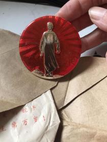 红色收藏毛主席去安源像章