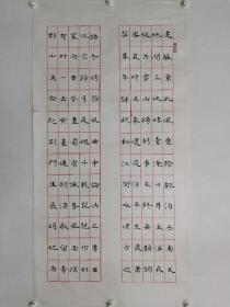 保真书画,冯立《隶书》书法一幅,纸本托片,尺寸138×69cm