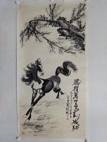保真书画,老画家周绍文《鹏程万里》国画一幅,纸本托片,尺寸133×65cm