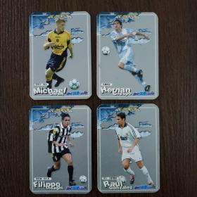 当代体育球星卡·欧洲刺客系列:菲利浦·因扎吉 劳尔·冈萨雷斯 迈克尔·欧文 克雷斯波(4张合售)