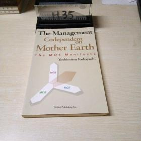 The Management Codependent on Mother Earth