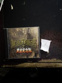 原来的我:齐秦黄金纪念版【CD光盘一张,含封套】