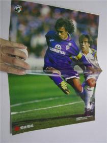 有线电视杂志内8开折页海报 足球明星 巴迪斯图达 费伦天拿