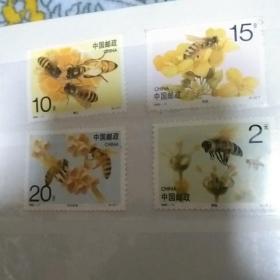 蜜蜂邮票4枚