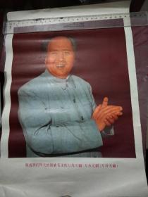 敬祝我们伟大的领袖毛主席万寿无疆!万寿无疆! 万寿无疆:宣传画 有关品相请看 下边沿有点撕裂