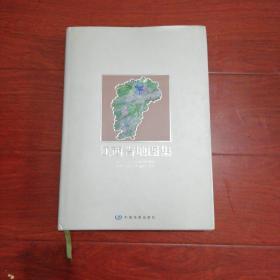 江西省地图集(精装大8开)