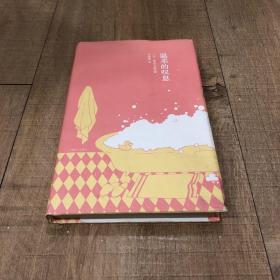 温柔的叹息:青山七惠作品系列