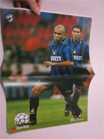 有线电视杂志内8开折页海报 足球明星 朗拿度 国际米兰
