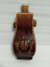 茶叶沫釉刘酒瓶