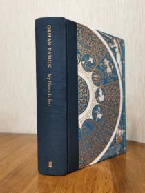 帕慕克Pamuk 签名限量 <我的名字叫红> 200册 诺贝尔文学奖得主 奥尔罕•帕慕克 绝版珍藏