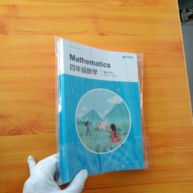 好老师·在朴新  四年级数学【全2册】【未使用过】