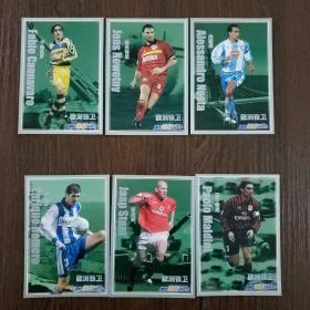 当代体育球星卡·欧洲铁卫系列:马尔蒂尼 斯塔姆 罗梅罗 内斯塔 诺沃特尼 卡纳瓦罗(6张合售)