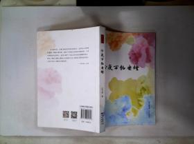 今夜万物安睡 中国深圳当代青年诗人江飞泉的诗集