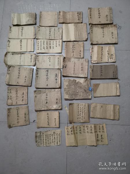 稀少,全网孤品,一级收藏品1930年永阳熬城泸富乡苏维埃政府账本,会议记录,岗哨安排,队伍名单,一起有26本