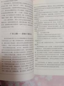 鬼谷子详解(全四册套盒装)