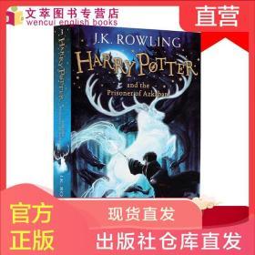 Harry Potter and the Prisoner of Azkaban:3/7