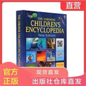 Children'sEncyclopedia新版儿童百科全书