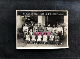 客家梅州地区教育类老照片-1951年梅县县立幼稚园第二届毕业同学